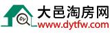 大邑房产网