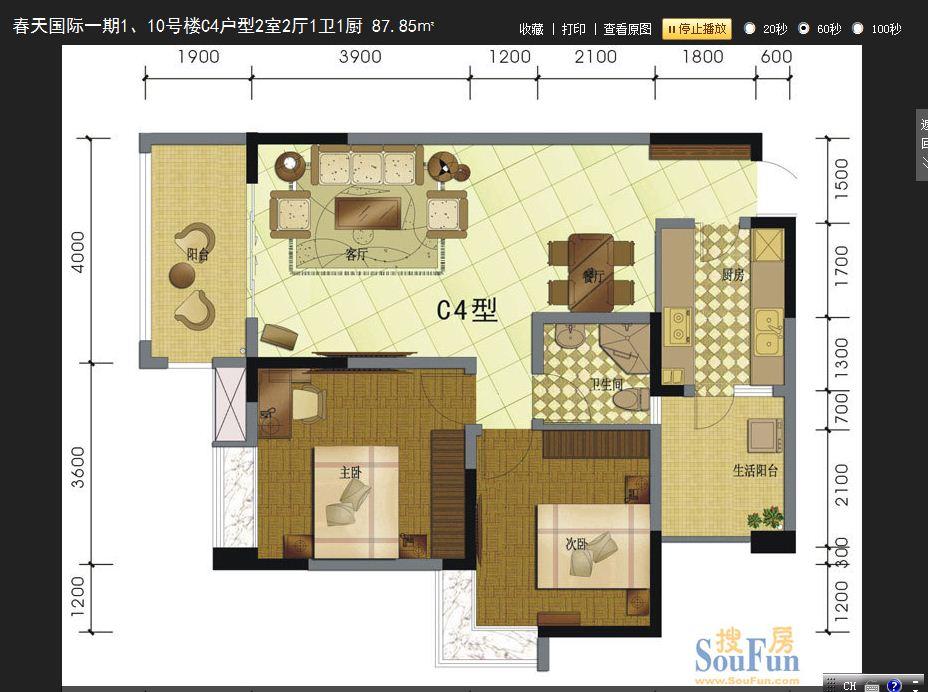 大邑县大邑大道春天国际普通住宅二室一厅88平方米28
