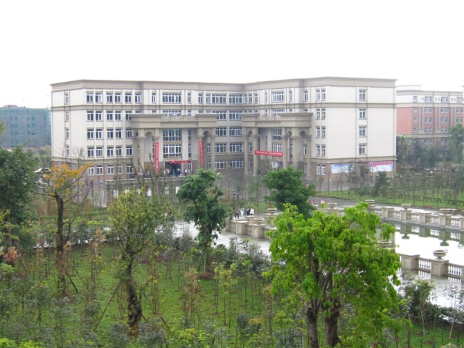 资16亿 四川联合经济专修学院力促成都建设西部职教航母图片