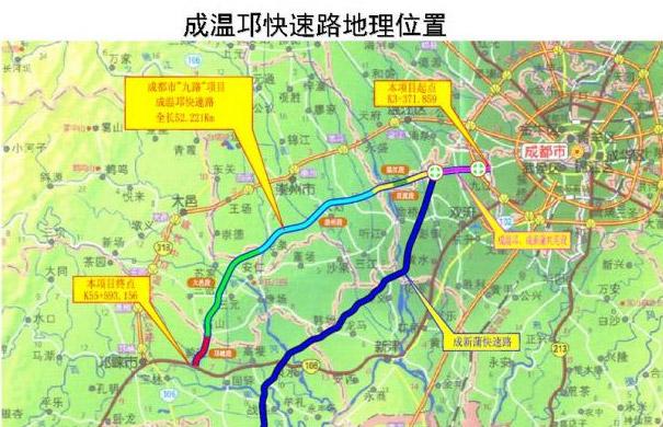 成新蒲快速通道地图; 想知道:成都市 成温邛快速通道路线图 在哪?