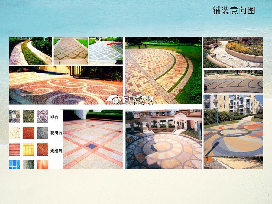 广场铺装设计图图片大全,元旦墙报版面设计图,农村住宅设计