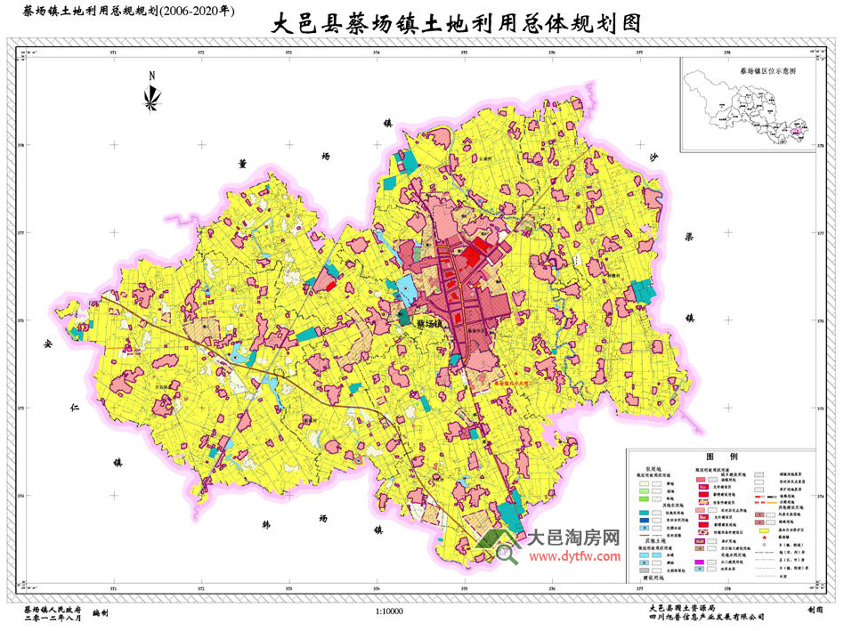 大邑县蔡场镇土地利用总体规划(2006-2020年)