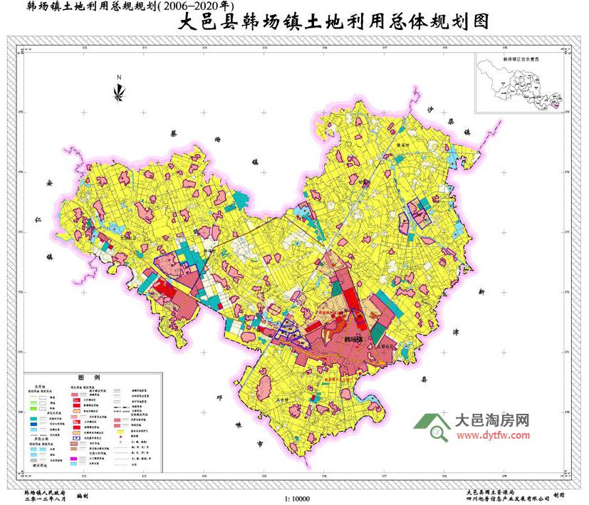 大邑县蔡场镇土地利用总体规划(2006-20 大邑县三岔镇土地利用总体