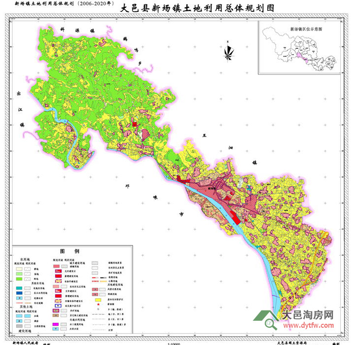 大邑县新场镇土地利用总体规划(2006-2020年)