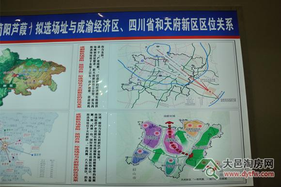 简阳飞机场规划图;