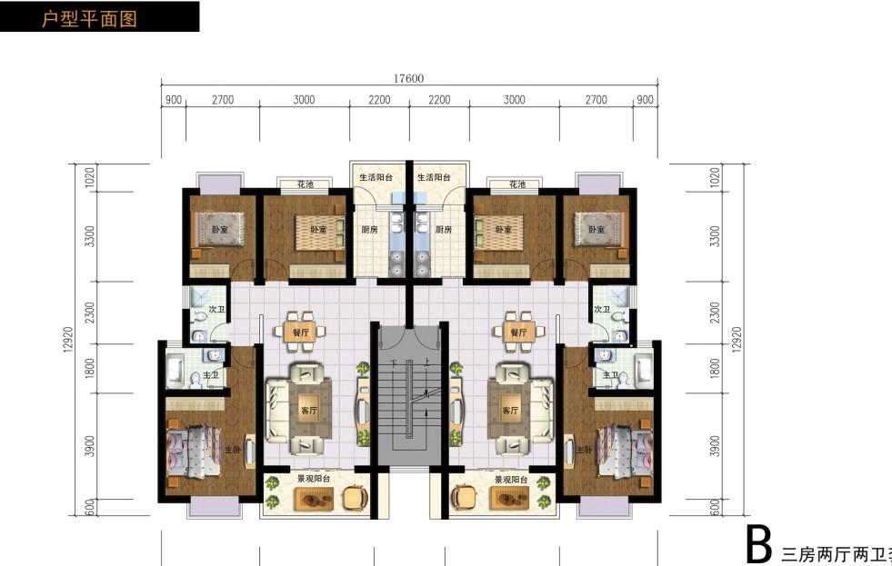房子设计图150平面图,150平米住房平面图,150平米的房子平