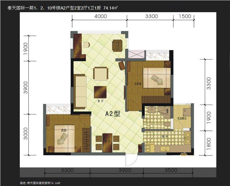 大邑县大邑大道春天国际普通住宅二室一厅78平方米27