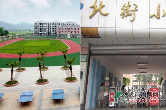 大邑县北街小学与城西女生2015年7月合并为新小学小学马尾可爱图片