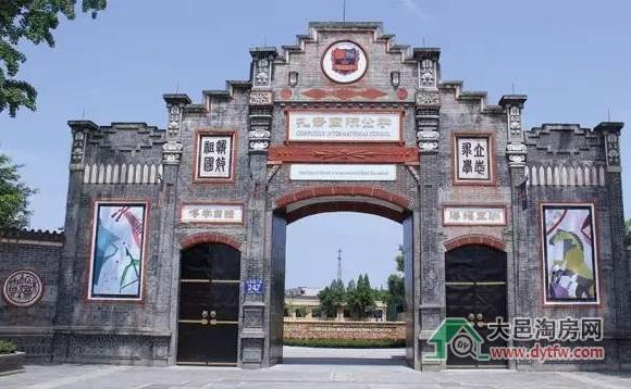 华侨城签约打造天回,安仁,黄龙溪三大名镇图片
