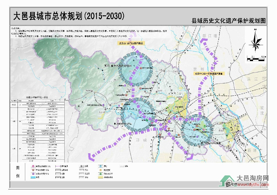 龙泉山城市森林公园规划