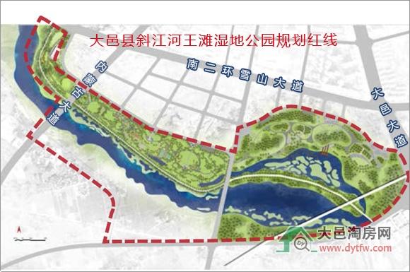 大邑斜江河王滩湿地公园规划出炉(多图)